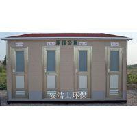 河北石家庄泡沫式节水生态环保厕所 移动厕所厂家直销