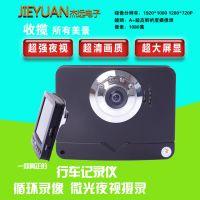 供应好望者高清广角夜视行车记录仪车载监控录像立式挂式方形汽车行驶记录仪