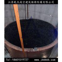 供应烟囱脱硫工程施工(图)、烟囱新建维修