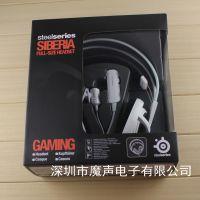 批发盒装赛睿西伯利亚v1 CS/CF游戏专用头戴式电脑耳机 带麦线控