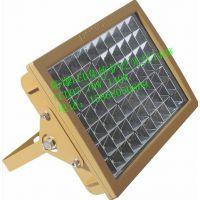防爆LED灯 LED防爆马路灯配套 功率70W-140W