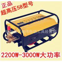 上海黑猫55/58型单相 三相电动高压清洗机洗车机自吸 品质保证