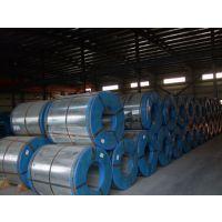 专营矽钢片B50A400正品供应商