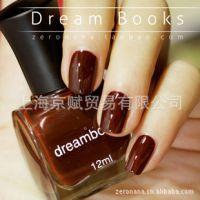 皇冠 Dream Books健康油性环保指甲油 爵士诱惑 波尔多干红咖啡