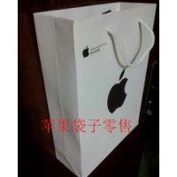 特价 现货 Apple 苹果手提袋 苹果纸袋子 手提纸袋 包装袋 礼品袋