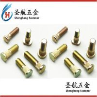 汽车螺栓,紧固件,汽车螺丝,非标件,汽车螺钉