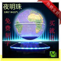 包邮一件代发代刻字特色工艺品摆件6寸磁悬浮地球仪送老板父母新年礼物品