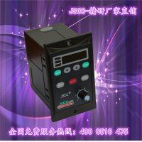 jscc调速器SF数显调速器SK内置式调速器精研SNT1000E老款调速器