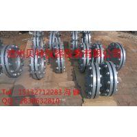 孔板节流装置DN40/50/80mm蒸汽流量计 液体流量计 气体流量计