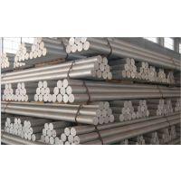 现货提供广东佛山6061铝棒 6061铝合金棒 铝合六角棒