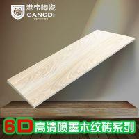 卧室地板砖瓷砖木纹砖150x800mm仿实木仿古地砖客厅 室内阳台防滑