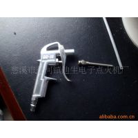 【厂家直销】量大价优 DG-10金属吹尘枪