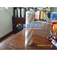 0140D010BN4HC贺德克液压滤芯型号|贺德克滤芯
