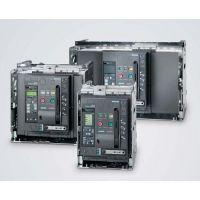 Siemens/西门子 低压熔断器 微断 接触器 全系列