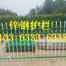 销售锌钢围墙栏杆 枪尖厂区护栏 乌鲁木齐锌钢护栏