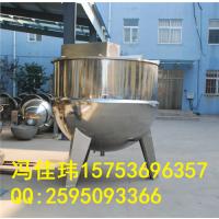 汤料熬煮夹层锅,酱料炒制夹层锅,小型夹层锅