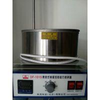 集热式磁力加热搅拌器,DF-101S,厂家直销