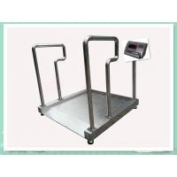 轮椅秤多少钱 200kg残疾人轮椅秤价位