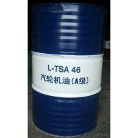 昆仑抗氧防锈汽轮机油L-TSA46 A,郑州天拓润滑油为你提供优质的服务