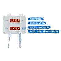 北京昆仑海岸双显示温湿度传感器JWSL-5ATWE价格 北京双显示温湿度传感器生产厂家