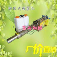 大棚专用脉冲式烟雾机 汽油背负式打药机 富兴双管烟雾机