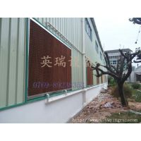 惠州惠阳区水帘纸