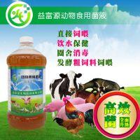 兰西青冈庆安湿豆渣喂猪牛添加发酵剂价格正规厂家
