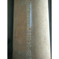 15CrMoG钢管,168*8,08F
