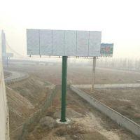 单立柱广告牌,万迪广告(图),河北单立柱广告牌
