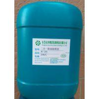 精简工艺除油除锈一步到位 净彻二合一除油除锈剂 钢材除锈防锈剂
