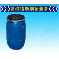 透明清洗剂专用消泡剂JH-865