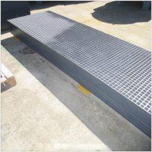 旺来玻璃钢格栅盖板 洗车房水池格栅板 树脂盖板