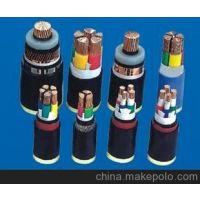 供应齐鲁牌裸铜线多芯交联塑料绝缘聚氯乙炔护套电力电缆价格优惠质量 YJV32 3*16+2*10