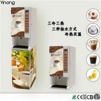 自动售饮料机_校园自动售饮料机_微信自动售饮料机