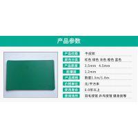 4.5mm运动地板荔枝纹pvc卷材