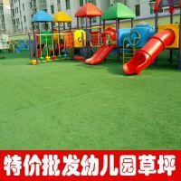 北京塑料草坪出售人造草坪批发厂家