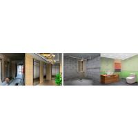 供应四维星瓷砖效果图设计软件