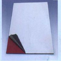 销售超声波保护膜,超声波保护膜,海鑫包装(在线咨询)