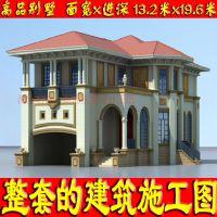 湖南简欧带落地窗多露台高档砌体结构别墅全套施工图(含效果图+结构+电气)13.2x19.6米