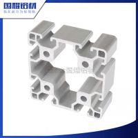 欧标工业铝型材OB-8080方型铝合金型材6063-T5铝型材