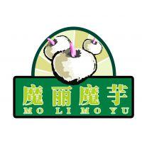 云南魔丽魔芋科技有限公司