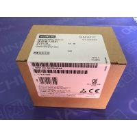 西门子EM231CN模块6ES7231-0HC22-0XA8