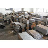 2842模具钢|2842板材