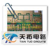 电子科技大学专业加急多层电路板PCB加工
