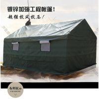 帆布帐篷,工地施工用
