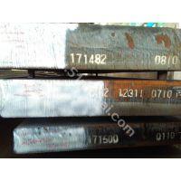 1.2311模具钢批发 东莞/深圳/佛山1.2311模具钢现货批发