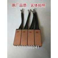厂家直销电机碳刷 J164电刷 型号齐全 量大优惠