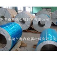 供应:5052拉伸制作铝罐用铝带 0.6*1100mm铝带 5052铝管批发