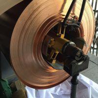 0.5*50mm紫铜皮,耐腐蚀T2红铜带,高导电紫铜片,铜带材