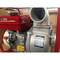 嘉陵本田汽油机水泵、嘉陵高扬程自吸泵、汽油机高扬程水泵